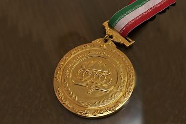 مدال سربی